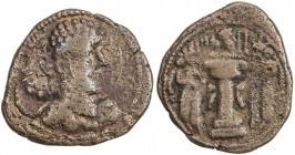 SASANIAN KINGDOM: Shapur II, 309-379, AE unit (6.51g), NM, ND, G-—, SNS-257/258, very rare subtype with the king's portrait without mural tiara with k...