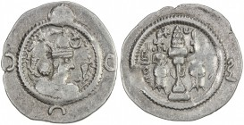 SASANIAN KINGDOM: Khusro I, 531-579, AR drachm (4.02g), DA, year 8, G-196, mint name weak but very likely, choice VF, R. Unusual type, with additional...