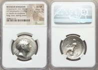SELEUCID KINGDOM. Antiochus III the Great (222-187 BC). AR tetradrachm (28mm, 17.05 gm, 1h). NGC Choice VF 5/5 - 4/5. ΔΙ mint in southern or eastern S...