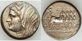 SICILY. Syracuse. Philistis, wife of Hieron II (275-215 BC). AR 16 litrai (26mm, 13.16 gm, 3h). NGC (photo-certificate) Choice AU 4/5 - 2/5, Fine Styl...