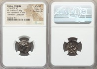 CARIA. Cnidus. Ca. 330-250 BC. AR drachm (17mm, 3.30 gm, 12h). NGC Choice VF 5/5 - 4/5. Rhodian standard. Autocrates, magistrate. Head of Aphrodite ri...