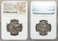 SELEUCID KINGDOM. Philip I Philadelphus (ca. 95/4-76/5 BC). AR tetradrachm (27mm, 15.18 gm, 12h). NGC AU 5/5 - 5/5. Posthumous issue of Antioch on the...