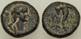 LYDIA. Philadelphia (as Neocaesarea). Agrippina Junior (AD 50-59). AE (14mm, 3.83 gm, 6h). About XF. AΓPIΠΠINA-ΣEBAΣTH, draped bust of Agrippina Junio...