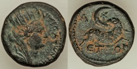 SYRIA. Seleucis and Pieria. Antioch on the Orontes. Semi-autonomous civic issue. 2nd century AD. AE (17mm, 4.57 gm, 1h). Dated Civic Era 177, (AD 128/...
