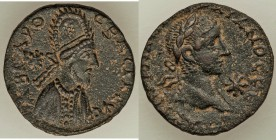 MESOPOTAMIA. Edessa. Gordian III (AD 238-244), with Abgar X Phraates. AE (23mm, 6.21 gm, 11h). XF. Laureate, draped, and cuirassed bust right; star be...