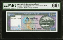 Bangladesh Bangladesh Bank 500 Taka ND (1982) Pick 30a PMG Gem Uncirculated 66 EPQ. An early variation for this Pick type. Scarce. Staple holes at iss...