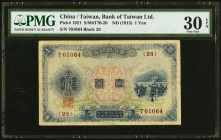 China Bank of Taiwan 1 Yen ND (1915) Pick 1921 PMG Very Fine 30 EPQ.   HID09801242017