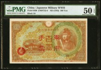China Japanese Imperial Government 100 Yen ND (1945) Pick M30 S/M#T32-6 PMG About Uncirculated 50 EPQ.   HID09801242017