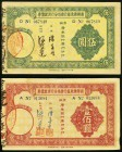 China Pair of Kwangtung Treasury Notes Very Fine.   HID09801242017