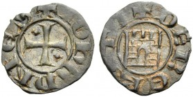 BEIRUT, Lordship. JOHN I OF IBELIN, 1205-1236. Denier. Cross with a diamond in first and fourth quarter, +IOHANNES Rv. Tower, +DE BERITI 0.67 g. Metc....