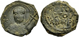 THE PRINCIPALITY OF ANTIOCH. TANCRED, 1104-1112. Copper coin type 1. Bust of St. Peter holding cross Θ/ΠΕ-(TPOC) Rv. + / KE BOI / ΘH TOΔV / ΛO COVT / ...