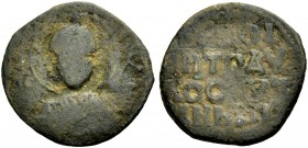 THE PRINCIPALITY OF ANTIOCH. TANCRED, 1104-1112. Copper coin type 1. Bust of St. Peter holding cross. Rv. Greek inscription. 5.66 g. Metc. 49, Schlumb...