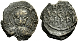THE PRINCIPALITY OF ANTIOCH. TANCRED, 1104-1112. Copper coin type 1. Bust of St. Peter holding cross. Rv. Greek inscription. 2.66 g. Metc. 50, Schlumb...