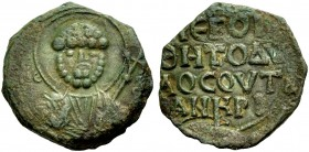 THE PRINCIPALITY OF ANTIOCH. TANCRED, 1104-1112. Copper coin type 1. Bust of St. Peter holding cross. Rv. Greek inscription. 4.47 g. Metc. 50, Schlumb...