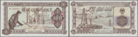 Albania: 100 Leke ND Specimen P. 46Aa, zero serial numbers, light and tiny ink stains at left and right border, probably due to production circumstanc...