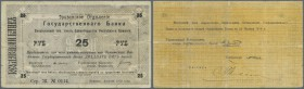 "Armenia: Erivan Branch of Government Bank 25 Rubles 1919 with text on back ""valid until 15.11.1919, P.3a, several folds, tiny tears along the borders ..."