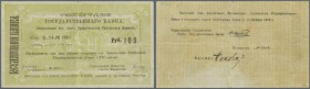 "Armenia: Erivan Branch of Government Bank 100 Rubles 1919 with text on back ""valid until 15.11.1919, P.5, several folds, tiny tears at upper margin, s..."