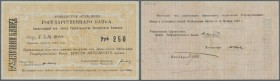 "Armenia: Erivan Branch of Government Bank 250 Rubles 1919 with text on back ""valid until 15.11.1919, P.6, several folds and creases, tiny tear at lowe..."