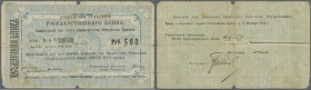 "Armenia: Erivan Branch of Government Bank 500 Rubles 1919 with text on back ""valid until 15.11.1919, P.7, well worn condition with a number of folds a..."