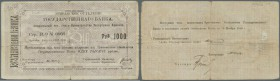 "Armenia: Erivan Branch of Government Bank 1000 Rubles 1919 with text on back ""valid until 15.11.1919, P.8, several folds and tears along the borders, ..."