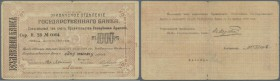 "Armenia: Erivan branch 1000 Rubles 1919 with text ""valid until 15.11.1919"" on back, P.13, tears at upper and lower margin, several folds, graffiti at ..."