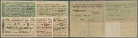 Armenia: Erivan branch, set with 5 Banknotes 5, 10, 25, 50 and 100 Rubles 1919 with Armenian text at upper left and right, P.14a-18a in different cond...