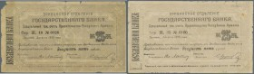 "Armenia: Erivan Branch pair with 25 Rubles 1919 with text ""valid until 15.11.1919"" on back (P.NL) and 25 Rubles 1919 with text ""valid until 15.01.1920..."