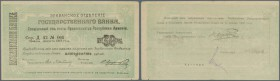 "Armenia: Erivan branch 50 Rubles 1919 with text ""valid until 15.01.1920"" on back, P.21, several soft folds, tiny tears at lower margin and right borde..."