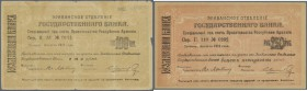 "Armenia: Erivan branch 100 and 250 Rubles 1919 with text ""valid until 15.01.1920"" on back, P.22, 23a, well worn condition for the 100 Rubles, excellen..."