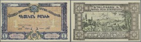 Armenia: Socialist Soviet Republic of Armenia 1 Chervonets 1923, P.S687 in excellent condition, just some tiny wrinkles in the paper, otherwise perfec...