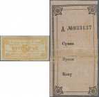 Armenia: State Bank - Erivan branch 5 Rubles ND(1918), P.NL, torn in two halfs, taped on back, several stains and creases. Condition: VG