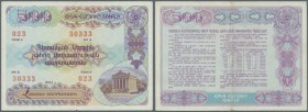 Armenia: state obligation 500 Rubles 1993, P.NL, vertical bend at center and tiny tear at lower margin. Condition: VF