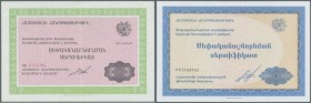 Armenia: pair of privatization certificates in green and blue color, dated 1994, P.NL, the green one printed by Giesecke & Devrient Munich with vertic...
