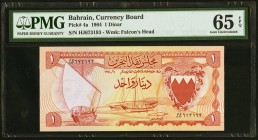 Bahrain Currency Board 1 Dinar 1964 Pick 4a PMG Gem Uncirculated 65 EPQ.   HID09801242017