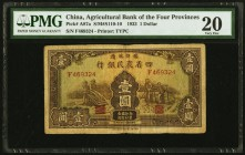China Agricultural Bank of the Four Provinces 1 Dollar 1933 Pick A87a PMG Very Fine 20.   HID09801242017