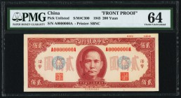 China Central Bank of China 200 Yuan 1945 Pick UNL S/M#C300 Front Proof PMG Choice Uncirculated 64. Red variant uniface proof.  HID09801242017