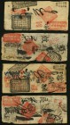 China Group Lot of 4 Examples Fine-Very Fine.   HID09801242017