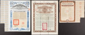 China -Bond Group Lot 3 Examples from 1896-1925.   HID09801242017