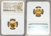 MACEDONIAN KINGDOM. Philip II (359-336 BC). AV stater (18mm, 8.47 gm, 6h). NGC Choice XF 5/5 - 2/5, Fine Style, brushed. Late lifetime-early posthumou...