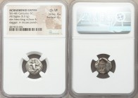 ACHAEMENID PERSIA. Time of Xerxes II-Artaxerxes II (ca. 420-375 BC). AR siglos (16mm, 5.51 gm). NGC Choice VF 4/5 - 3/5. Ca. 5th-4th centuries BC. Per...
