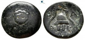 "Kings of Macedon. Salamis. Alexander III ""the Great"" 336-323 BC. Bronze Æ"