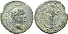 AEOLIS. Aegae. Vespasian (69-79). Ae. Issued during the time of Apollonios, victor of the Nemean Games.