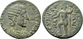 AEOLIS. Cyme. Tranquillina (Augusta, 241-244). Ae. Aur. Sympheron II, strategos for the second time.