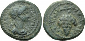 LYDIA. Philadelphia. Domitia (Augusta, 82-96). Ae. Lagetas, magistrate for the second time.
