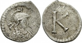 ANONYMOUS. Time of Justinian I (527-565). Half Siliqua. Constantinople.