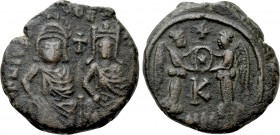 JUSTIN II with SOPHIA (565-578). Half Follis. Carthage.