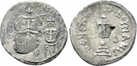 CONSTANS II with CONSTANTINE IV (641-668). Hexagram. Constantinople.