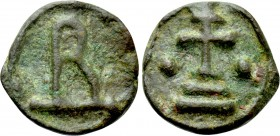 BASIL I THE MACEDONIAN (867-886). Ae. Cherson.