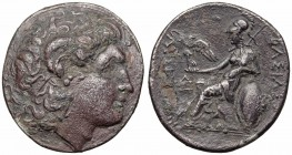 KINGS of THRACE, Macedonian. Lysimachos. 305-281 BC. Silver Fouree Tetradrachm.
