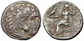 KINGS of MACEDON. Philip III Arrhidaios. 323-317 BC. AR Drachm